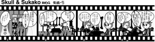 MS&S64.JPG