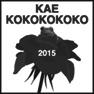 Mkaeko5-mark00.jpg