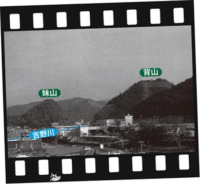 emoyama0409.jpg