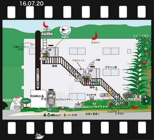 haichizu160720.jpg
