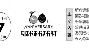 logo mark160723-1.jpg